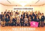 日本大学校友会東京都第七支部総会 平成15年6月28日(土) 於 ザ・クレストホテル立川